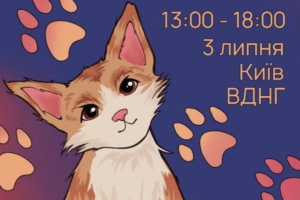 photo_2020-11-29_03-27-00 (2)