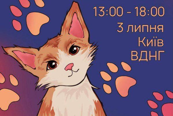 photo_2021-08-08_12-43-39